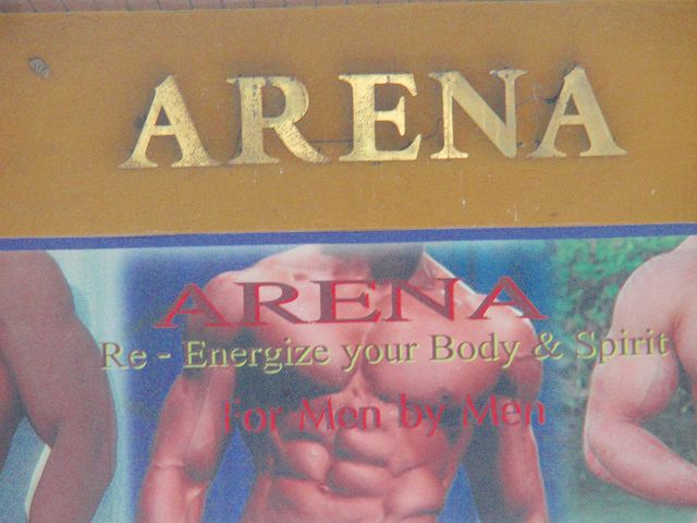 Arenaの写真