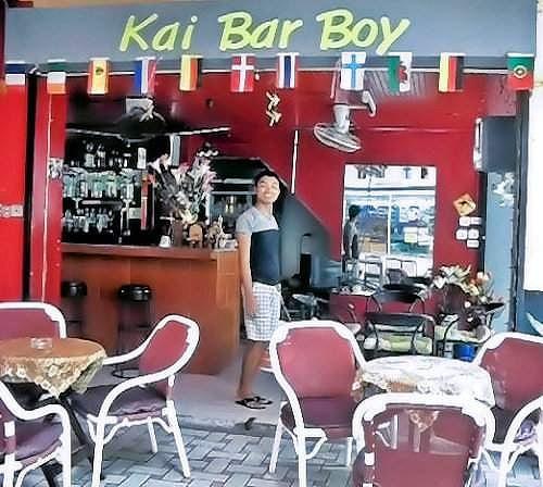 Kai Bar Boyの写真