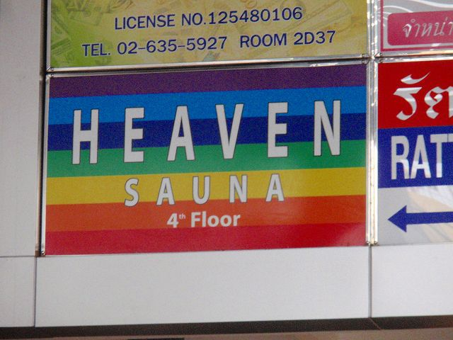 Heaven Saunaの写真