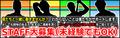 STEP★UP-ステップアップ-大阪・中津のサムネイル