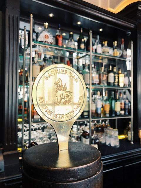 Sarkies Bar