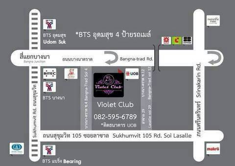 Violet clubの写真