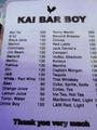 Kai Bar Boyのサムネイル