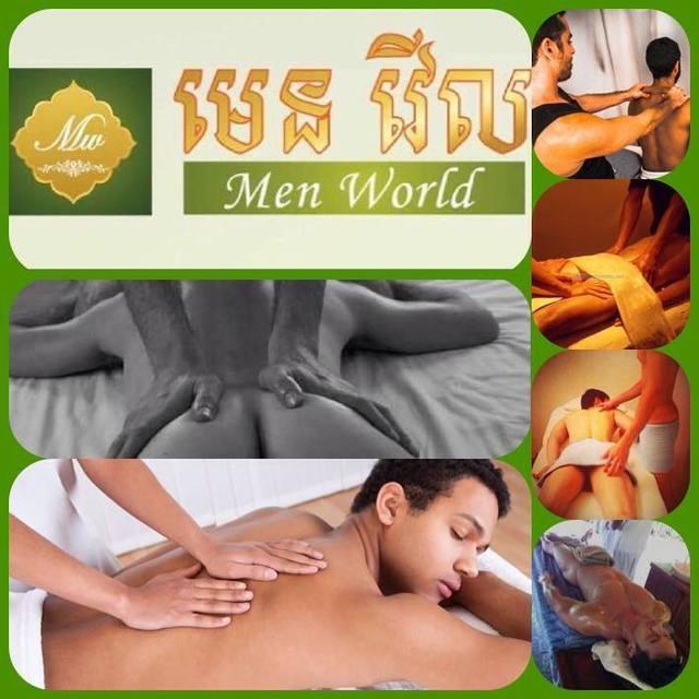 Men World Massage