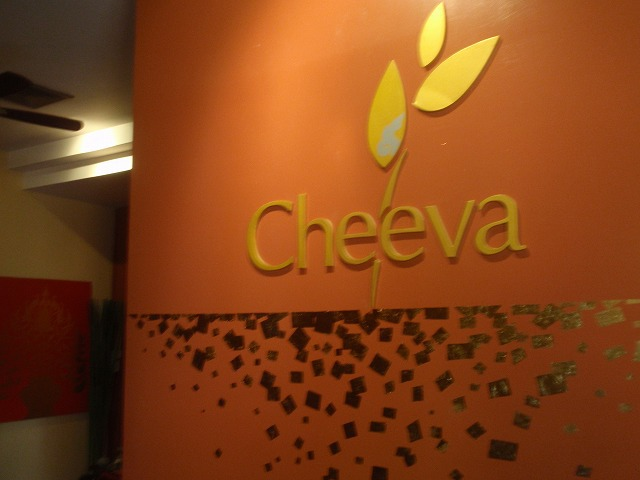 Cheeva Spa