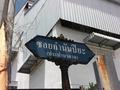Gigs Town Hotel Thumbnail