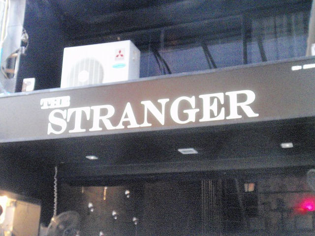 The STRANGER Image